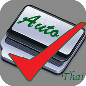 CheckAuto Thai