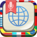 iLingo Translator Pro - Speech Translator
